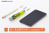 Xiaomi Mi4 hier is de Teardown!