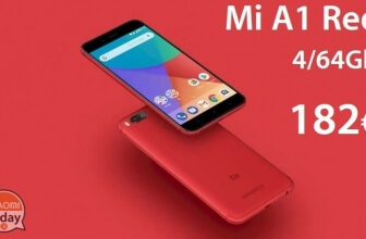 Offer - Xiaomi Mi A1 4 / 64Gb Gold for only 190 € from EU stock for a few days! 182 € from HK warehouse
