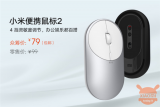 Xiaomi Mi Portable Mouse 2 with dual mode 2,4 GHz / Bluetooth present in China