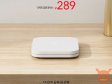 Xiaomi Mi Box 4S announced with Dual Band Wi-Fi and 4K HDR
