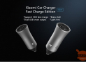 Codice Sconto – Xiaomi Car Charger CC05ZM Double USB Port Design 18W Fast Charge Edition a 5.8€