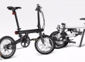 Offer - QICYCLE TDR01Z Folding Electric Bicycle at 609 €