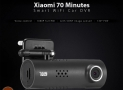 Code de réduction - Xiaomi 70 Minutes Dashcam internationale à 26 €