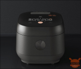 On Xiaomi Youpin the new Viomi induction rice cooker arrives