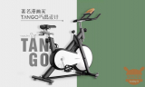 MobiFitness Smart Static Bike TURBO présenté en Chine