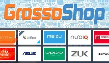 Angebot - Wöchentliche Angebote von GrossoShop.net mit 2 Jahren Garantie und Versand aus dem IT-Lager
