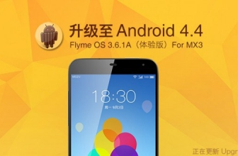 Android 4.4.4 for the Meixu MX3 with Flyme OS 3.7.1A