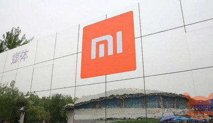 Xiaomi India will support China's production line