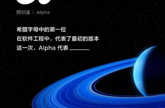 Xiaomi Mi Mix alpha could be the first foldable of the company (official teaser) (UPDATE)