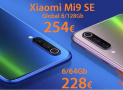 Kod rabatowy - Xiaomi Mi9 SE Global (20 Band) 6 / 128Gb w 254 € i 6 / 64Gb w 228 €