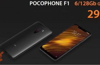 Code de réduction - Xiaomi PocoPhone F1 Global 6 / 128Gb à 295 €