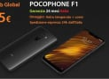 Discount Code - Xiaomi PocoPhone F1 Global 6 / 128Gb to 325 € 2 warranty years Italy expedition 24h express + free gifts