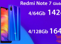 折扣代码 - (xiaomi)Redmi Notes 7全球4 / 64Gb 142€4 / 128Gb 164€