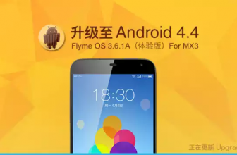 Android 4.4 KitKat available for Meizu MX3