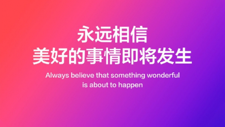 Great announcement for tomorrow at Xiaomi