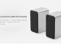 Discount Code - Xiaomi Wireless Bluetooth speaker Pc to 62 € speakers
