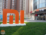 IPO Xiaomi in the 2018: evaluation by at least 50 billion dollars