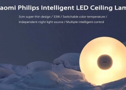 Offer - Xiaomi Philips LED Ceiling Lamp White to 79 € 2 Warranty Years Europe